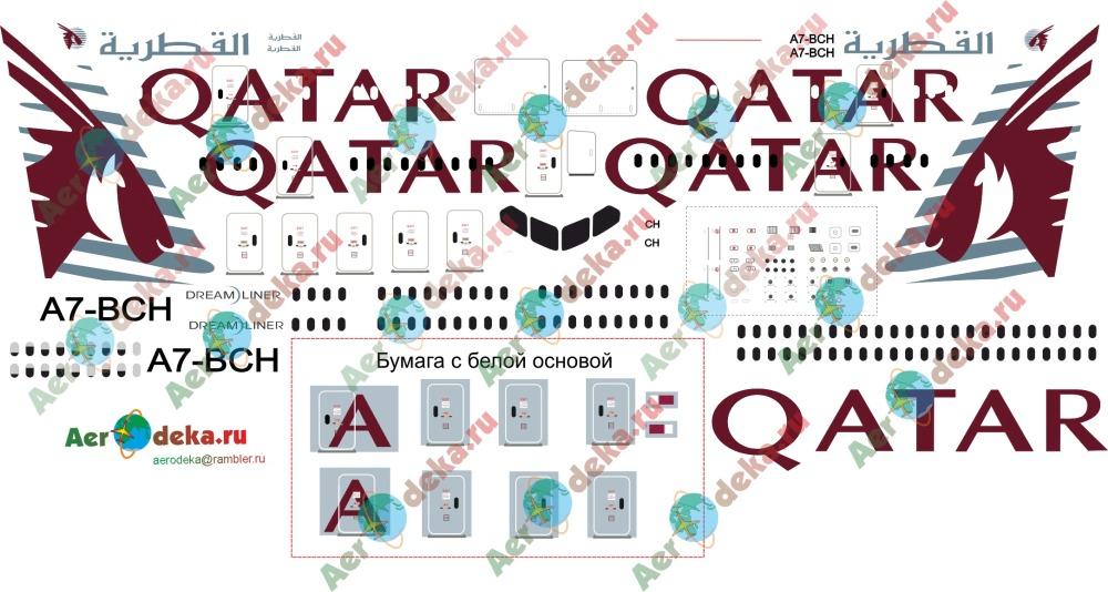 декаль Qatar Boeing 787-800