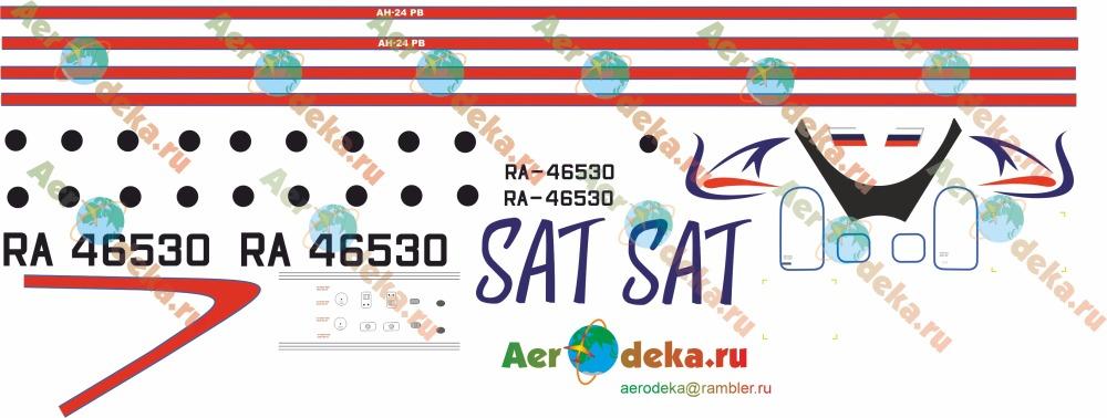Декаль Сахалинские авиатрассы Ан-24 масштаб 1-72